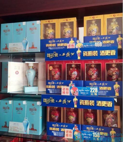 国花瓷西凤酒对品牌、终端市场的全面规划阶段