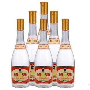 杏花村6年53度清香型白酒多少钱