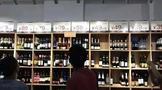 疫情后,葡萄酒市场是聚焦品牌化还是加剧碎片化?