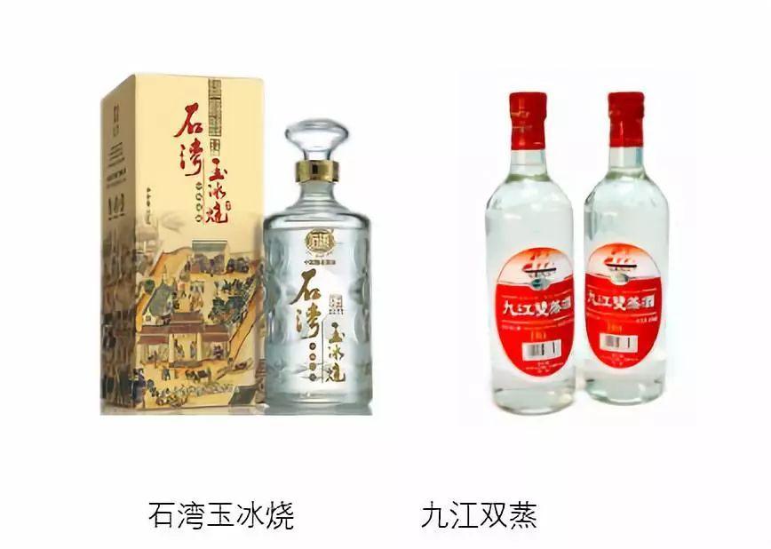 豉香型白酒的主产地位于中国的