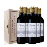 赤霞珠葡萄酒多少钱一瓶