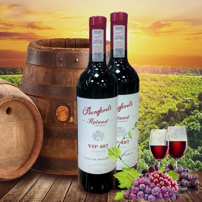 干红葡萄酒和葡萄酒哪个好喝