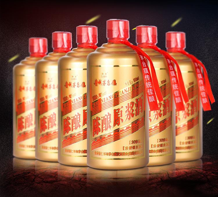 贵州茅台镇纯粮酒(浓香型)多少钱