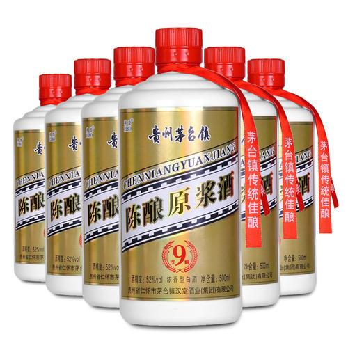 贵州茅台镇酱香型白酒多少钱一箱