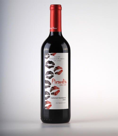 酒之吻桃红葡萄酒价格