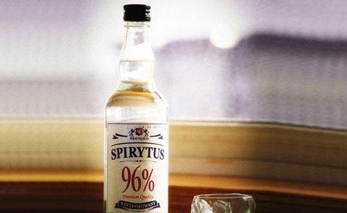 世界上最高度酒有几度