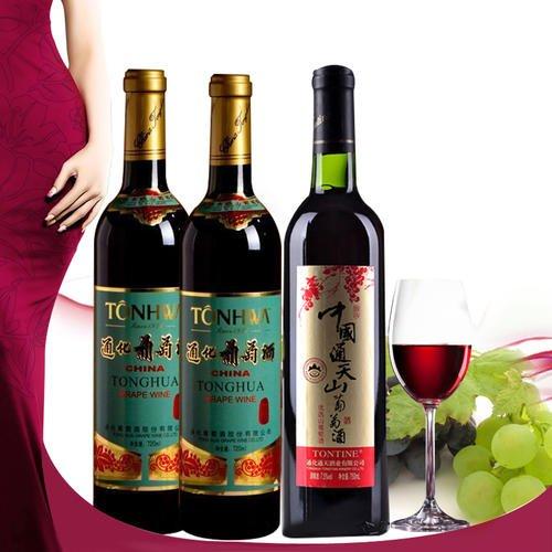通化葡萄酒1959价格表国宴