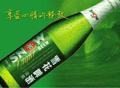 中国啤酒的品牌有哪些牌子