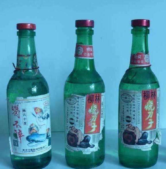 中国最烈的酒排名