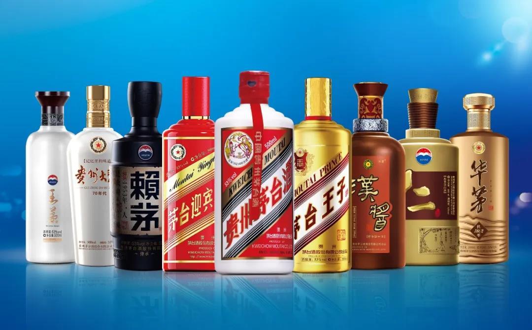 茅台酱香系列酒涨价,整体上调10%-20%!