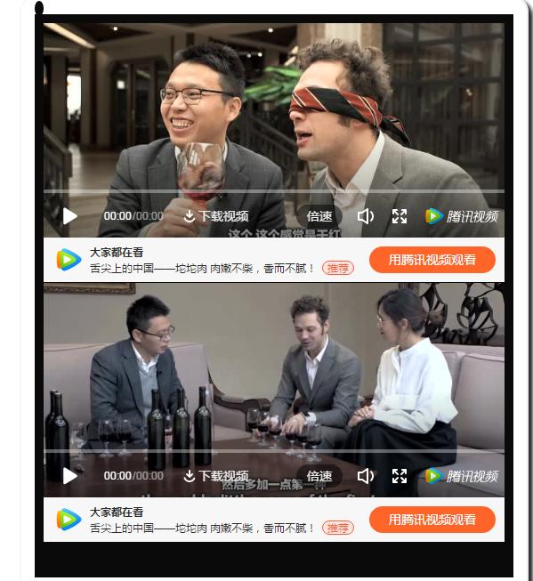 """""""国外小哥看央企""""走进中粮集团"""