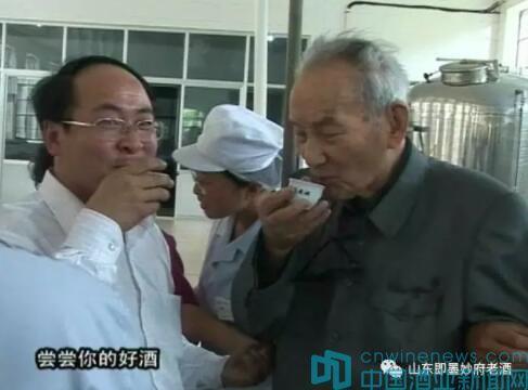 中国酿酒泰斗秦含章心系妙府老酒:充满了对妙府老酒的深情厚爱