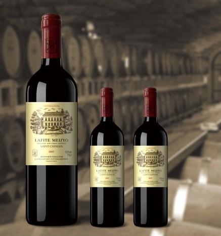 拉菲葡萄酒原产地是哪个国家