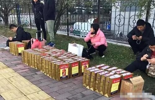 京东自营茅台旗舰店,53度飞天茅台平均3167元每瓶
