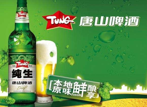 唐山纯生啤酒多少毫升
