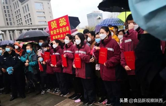 贵州茅台:捐2.81亿元支持有机高粱高标准种植基地