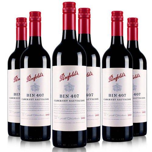 奔富bin系列葡萄酒