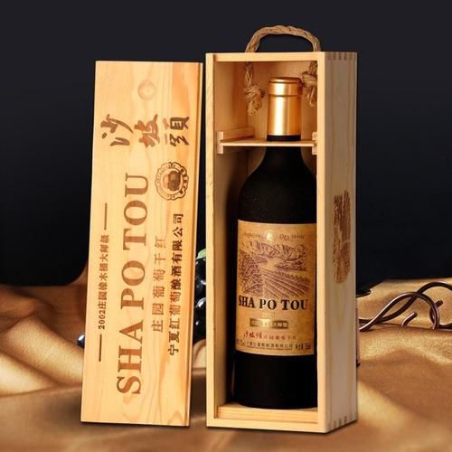 宁夏红葡萄酒多少钱一瓶