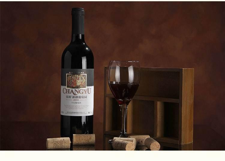 张裕葡萄酒是哪里生产的