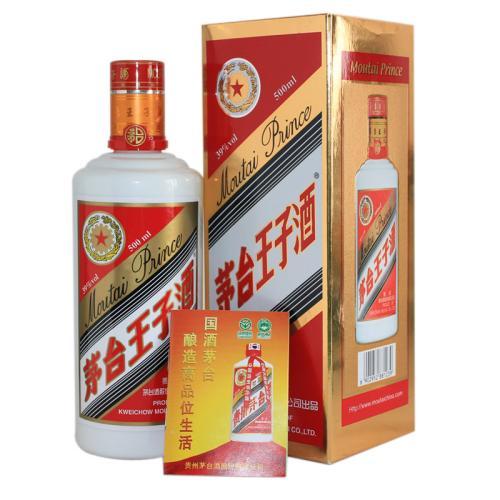 中国三大酱香型白酒在哪