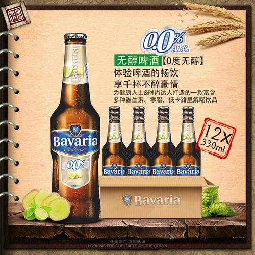 买啤酒怎么挑选?啤酒买瓶装好还是罐装好?