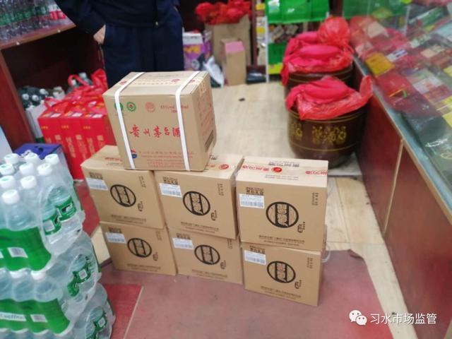 习水县打假办查获一批假冒习酒和飞天茅台酒,货值金额接近2万元