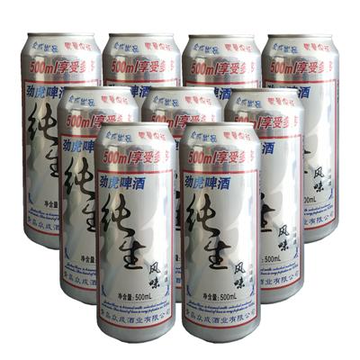 纯生啤酒价格多少钱一瓶