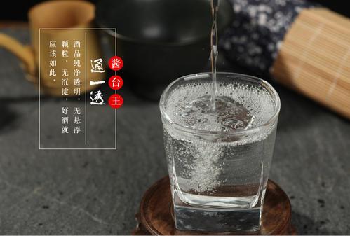 酱香型白酒特点及代表产品