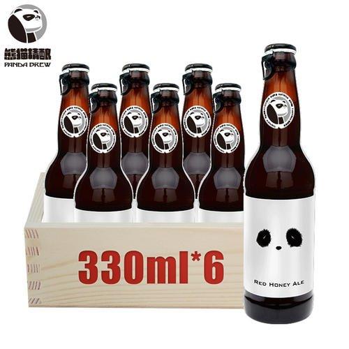 熊猫啤酒好喝吗味道怎么样,熊猫啤酒女生可以喝吗?