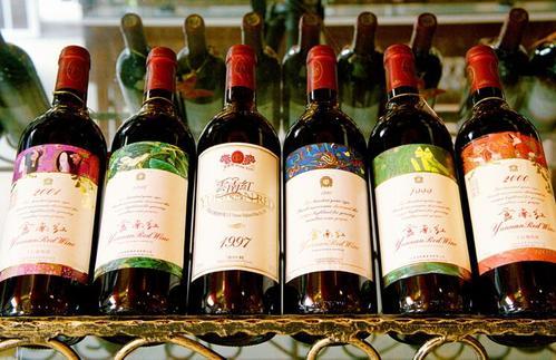 云南红精选老树全汁红葡萄酒