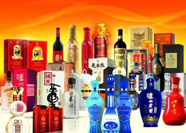 中国十大名酒价格表