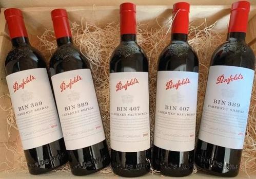 奔富葡萄酒产地