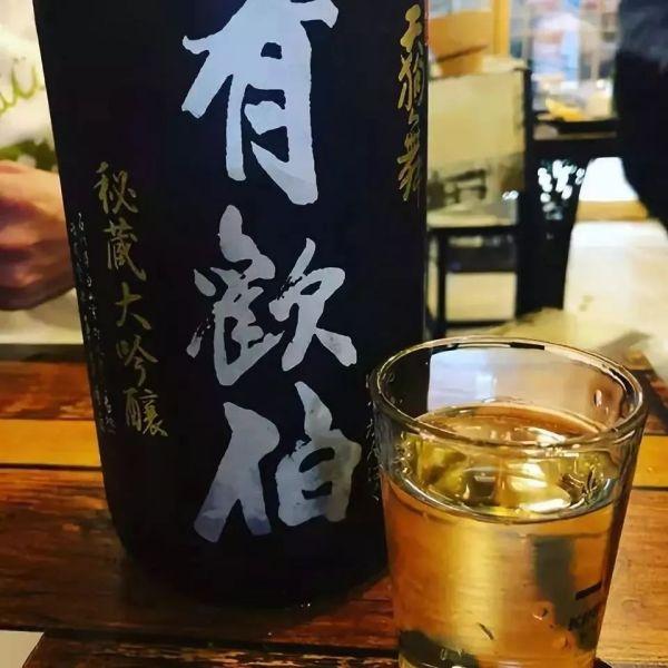 日本清酒哪个牌子好喝