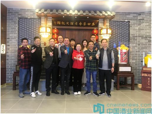 吴勇:中国白酒走向世界是一个艰辛的过程