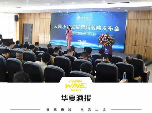 """中国酒庄刘长庭:不负韶华,不负""""盛唐""""二字的使命和意义"""