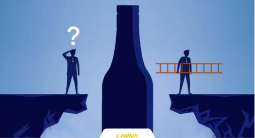 """酒类经销商怎么就被""""边缘化""""了?"""