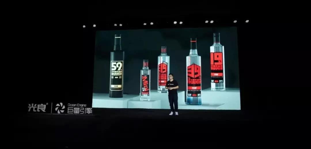 """千亿光瓶酒市场的一匹黑马、光良酒业""""现代化方式""""有何妙处?"""