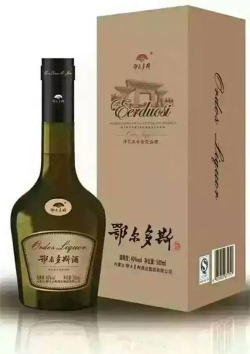 鄂尔多斯清芝复合香型白酒