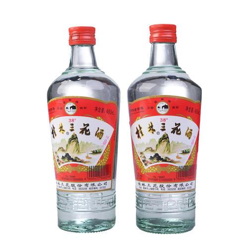 桂林三花酒45度老桂林米香型白酒价格