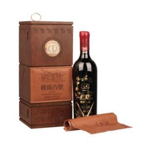 楼兰小古堡葡萄酒多少钱