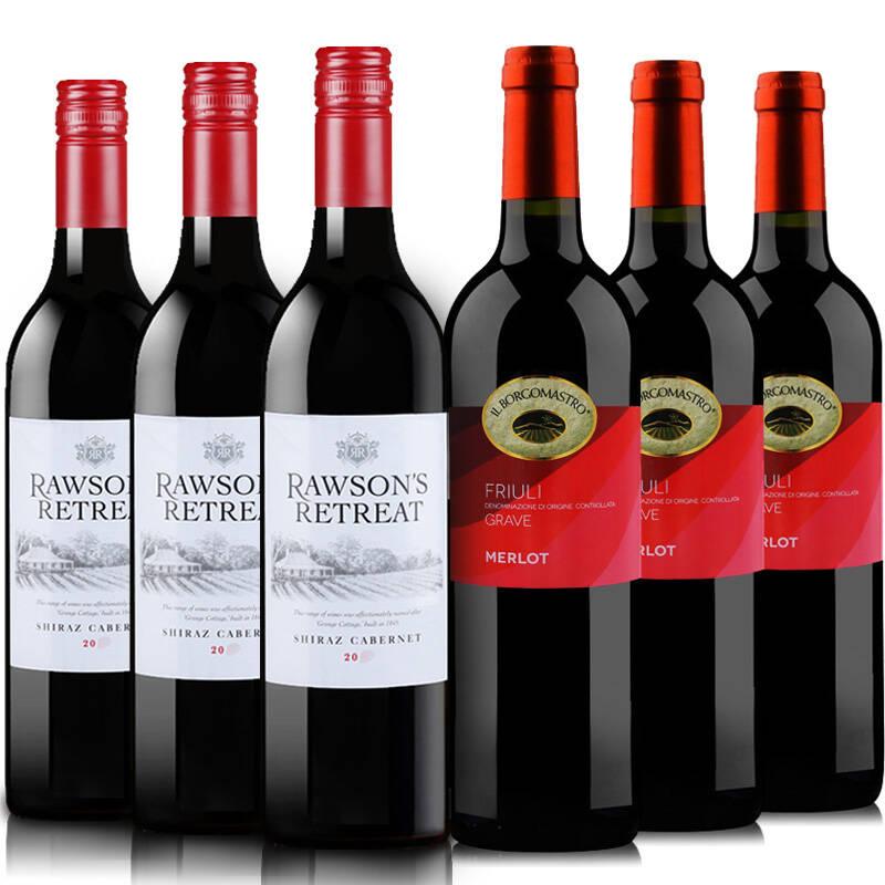 西拉葡萄酒2017价格表