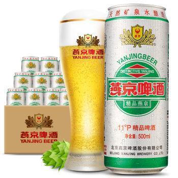 燕京纯生啤酒价格500ml