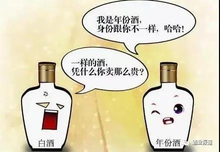 国内年份酒标准将改变?!