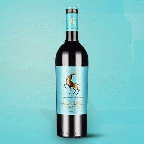 金鹿干红葡萄酒多少钱