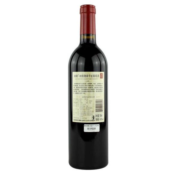 如何查智利进口红酒的价格