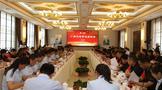 西凤酒省内地市级合作盟友及经营团队来西凤集团公司参观交流学习
