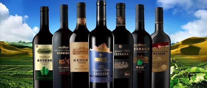 干葡萄酒的特点是什么?干葡萄酒有什么功效?