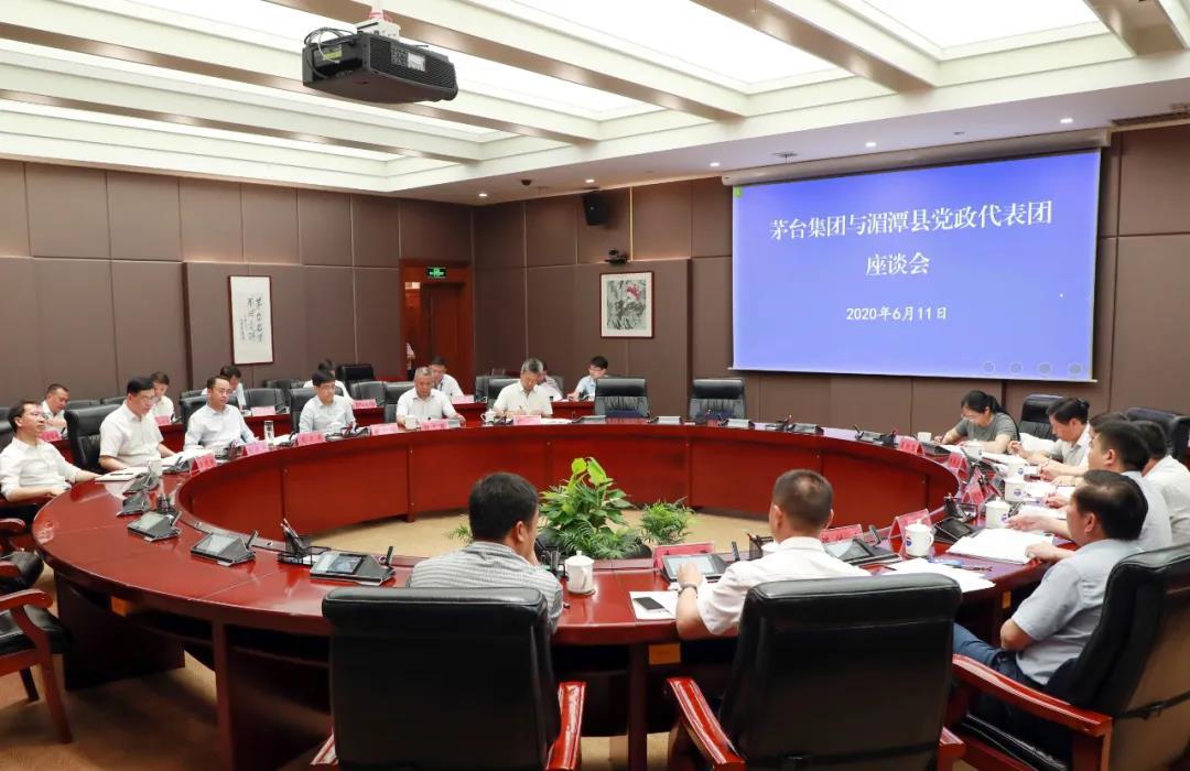 茅台集团与湄潭县党政代表团座谈