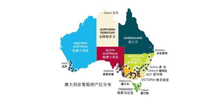 澳洲葡萄酒产区及排名