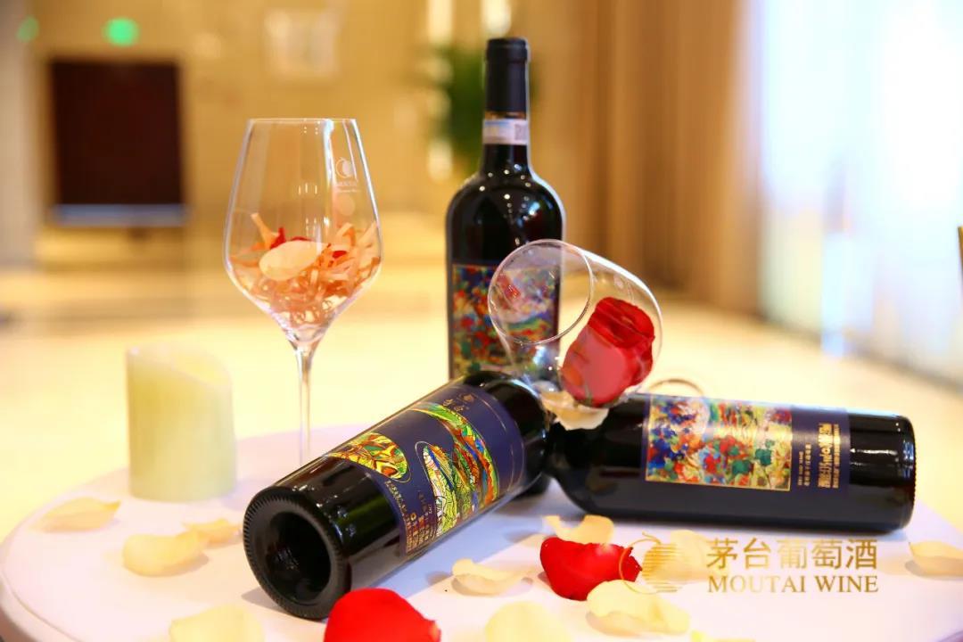 2020年目标增长10%,茅台葡萄酒亮出什么牌?